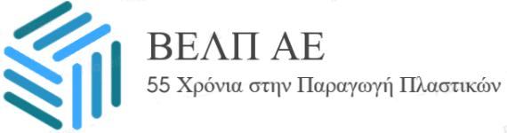 ΒΕΛΠ ΑΕ